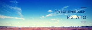 Экспресс доставка по Украине-2